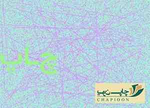 چاپ بروشور در کرمان