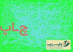 چاپ تامپو ارزان