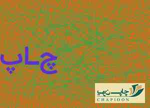 چاپ تامپو مشهد