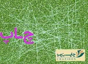 چاپ تراکت ارزان غرب تهران