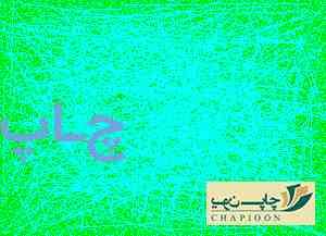 چاپ تراکت ظهیرالاسلام