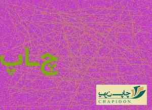 چاپ تراکت قزوین