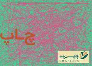 چاپ جعبه ارزان