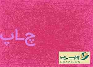 چاپ سابلیمیشن روی پارچه