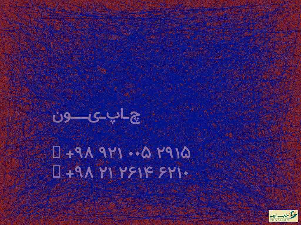 چاپ سررسید ارزان