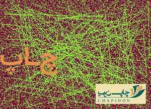 چاپ سررسید اصفهان