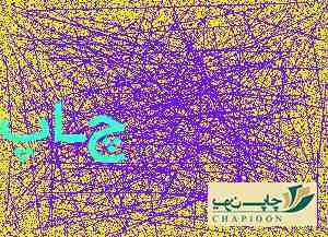 چاپ سررسید تهران