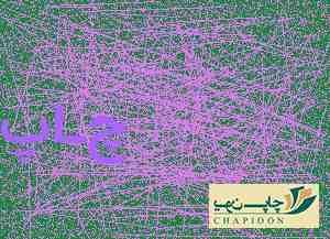 چاپ سررسید در تبریز