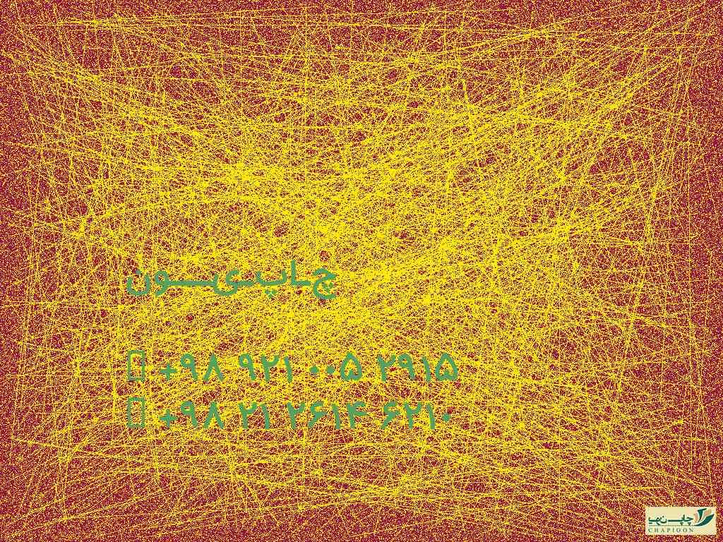 چاپ سررسید و تقویم رومیزی
