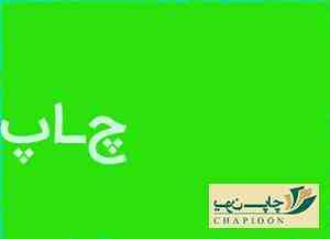 چاپ سررسید و تقویم