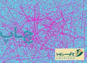 چاپ غرب تهران