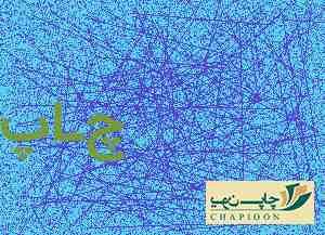 چاپ و تبلیغات اصفهان