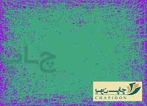 چاپ و تبلیغات در اصفهان