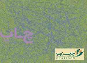 چاپ کاتالوگ و بروشور در تهران