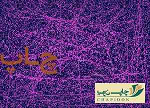 چاپ کارت اسکرچ تهران