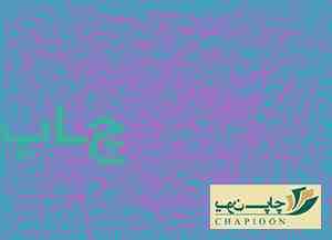 چاپ کارت پی وی سی در مشهد