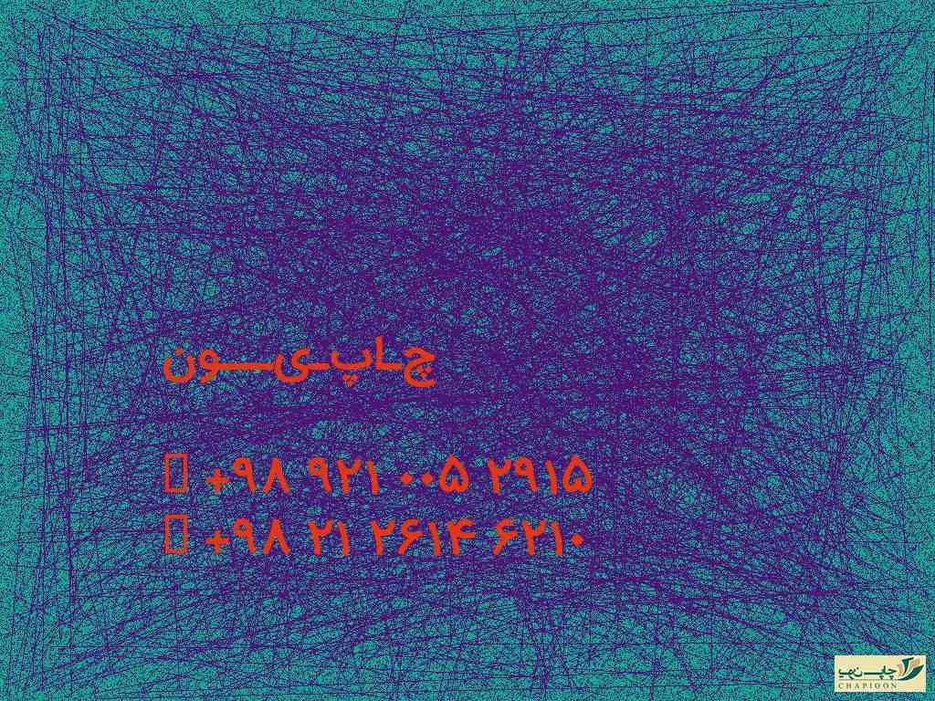 چاپ کارت پی وی سی طلایی