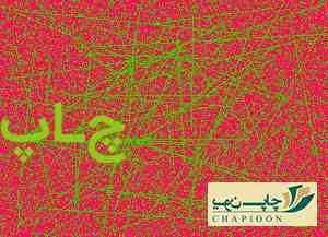 چاپ کارت پی وی سی پرسنلی