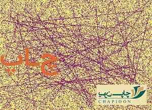 چاپ کارت پی وی سی