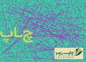 چاپ کهن کارت ویزیت