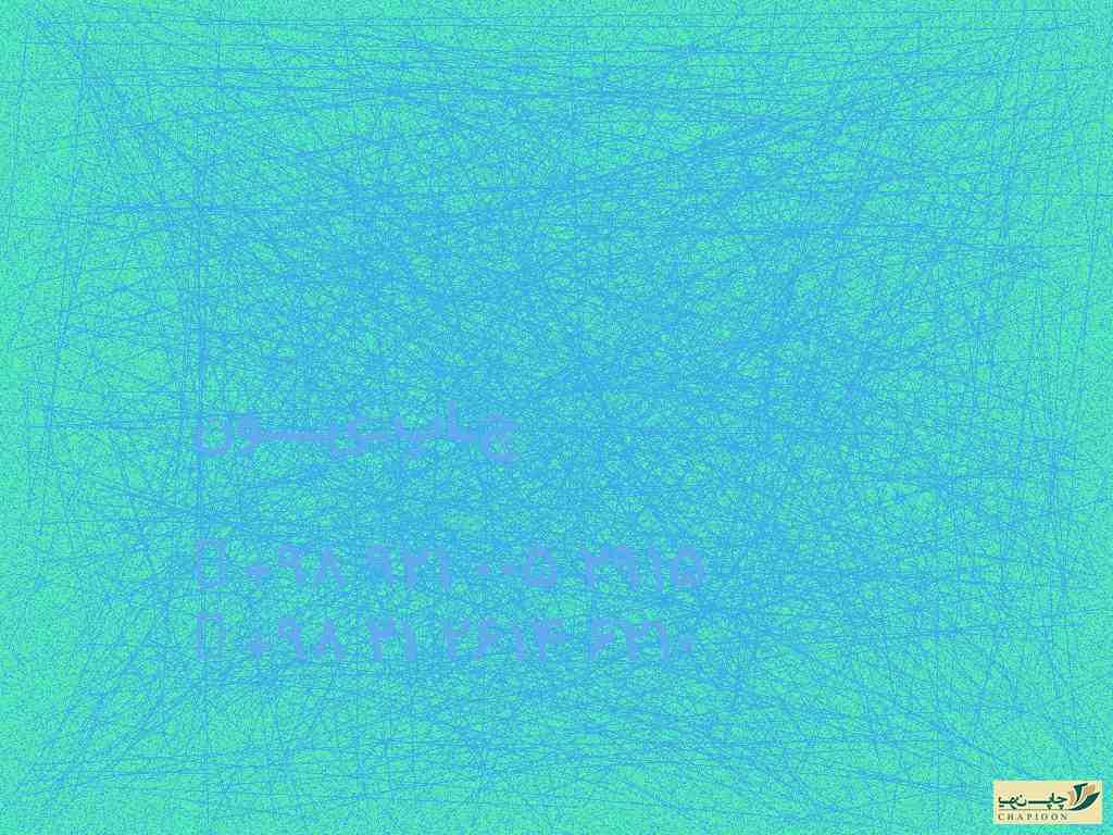 کارت های پرسنلی پی وی سی