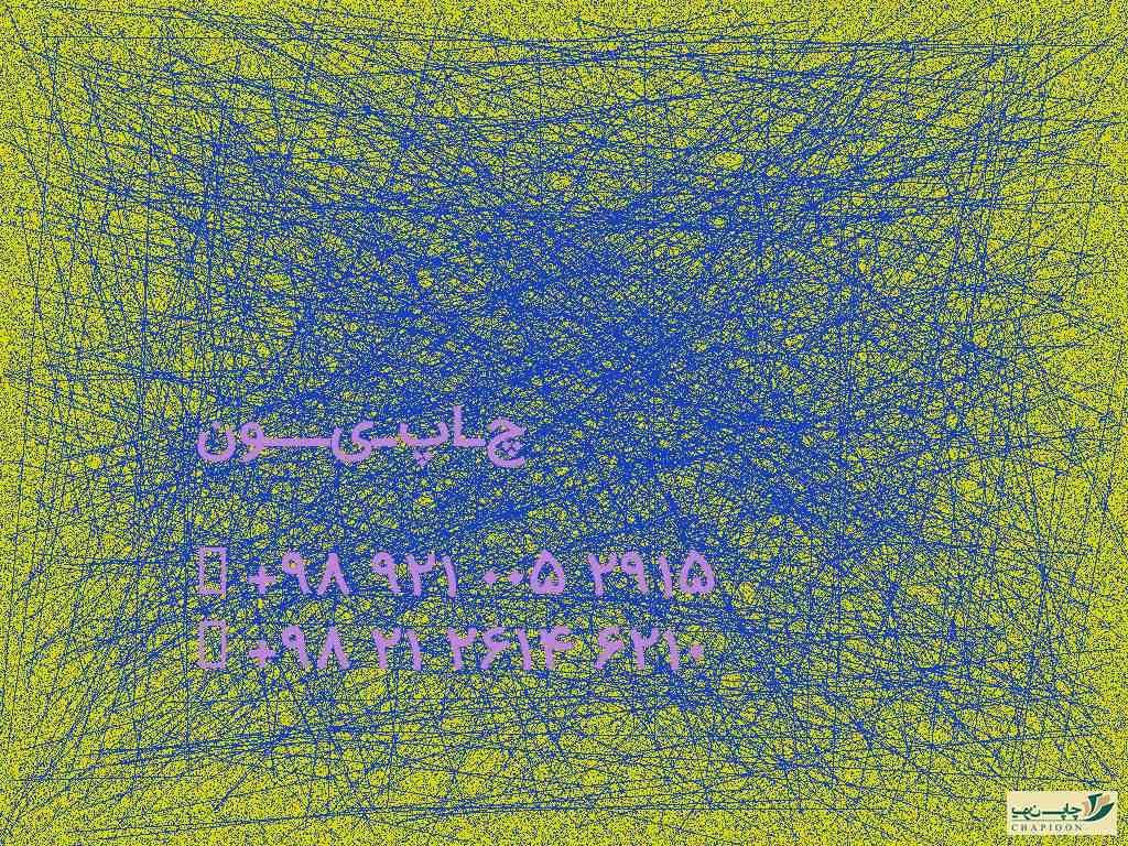 کارت ویزیت پی وی سی اصفهان