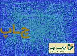 کارت ویزیت پی وی سی متالیک