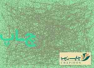 کارت پی وی سی دیجیتال