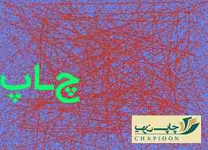 کارت پی وی سی مشهد