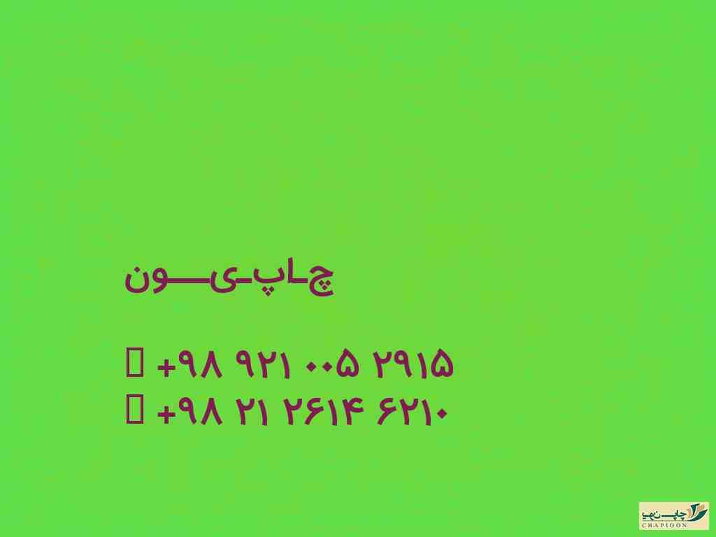 کارت پی وی سی مغناطیسی