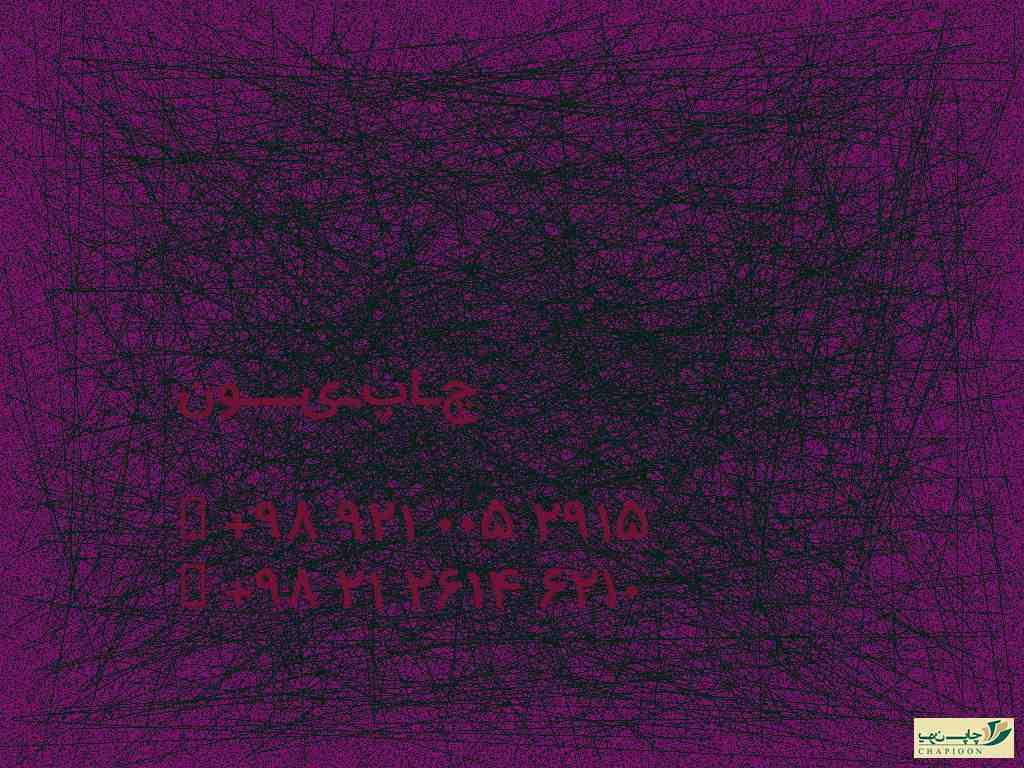 کارت پی وی سی 125