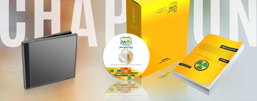 چاپ سی دی CD