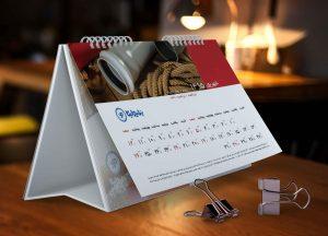 تقویم رومیزی شرکت یزد پولیکا