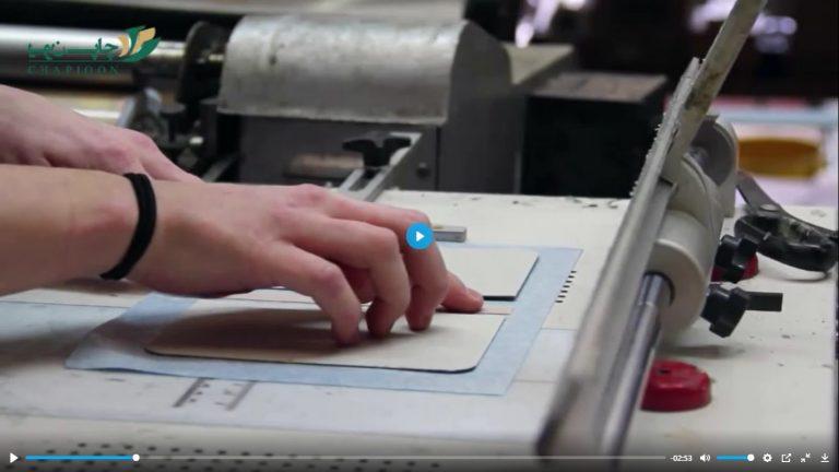 فیلم مراحل تولید سررسید و دفترچه یادداشت
