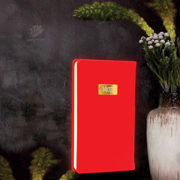 سالنامه اروپایی آراد قرمز