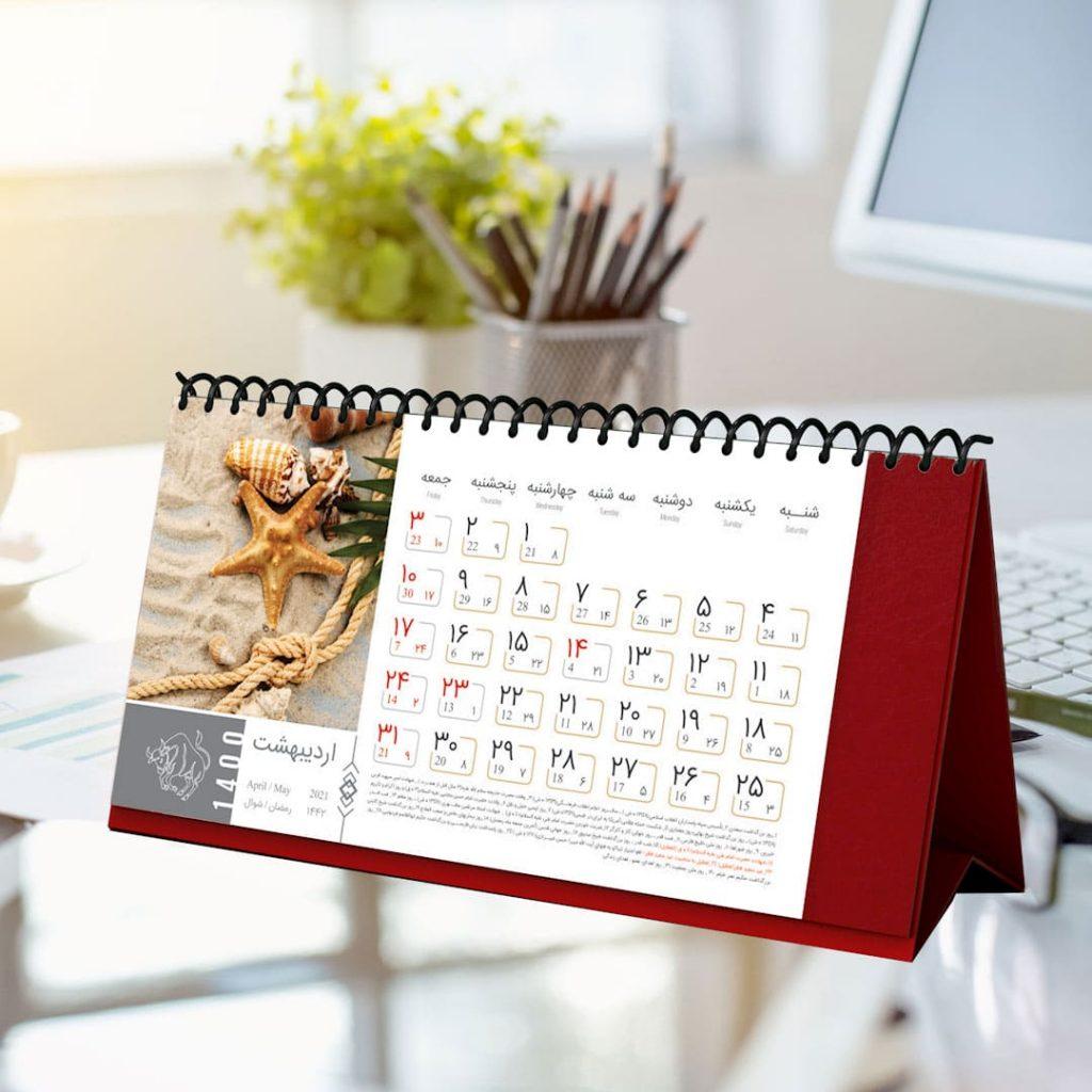 رونمایی تقویم رومیزی 1400